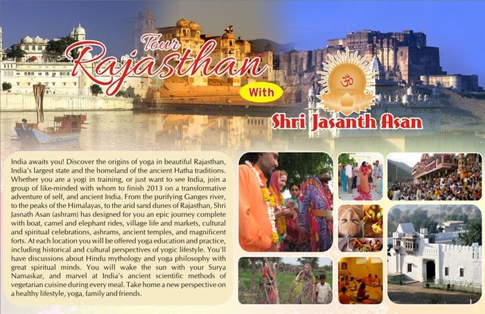 tour_india